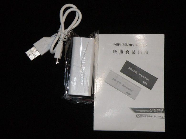 Комплект поставки WiFi роутер 3g