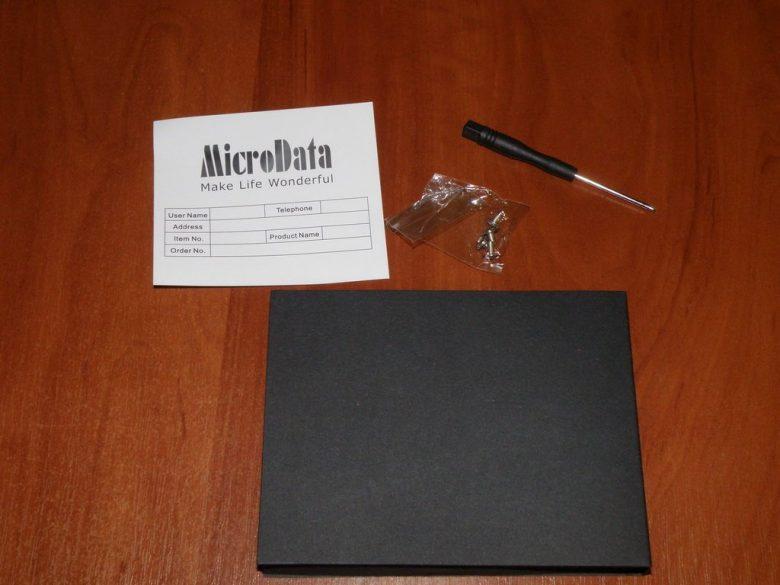 MicroData MD300 240GB 120GB
