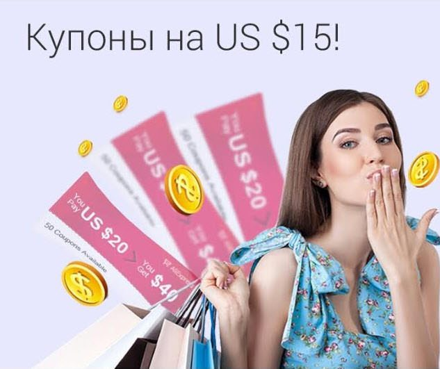 coupons-15-6