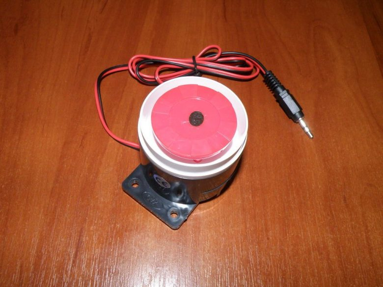 Сирена для сигнализации 120 dB