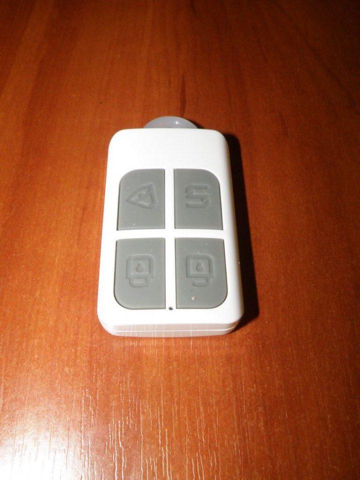 Пульт сигнализации GSM