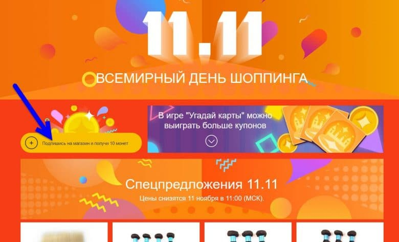 монеты. распродажа 11.11 на Алиэкспресс