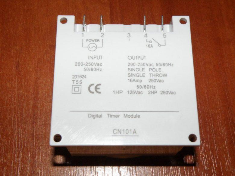 OKtimer CN101