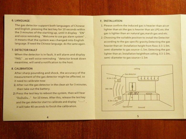 Датчик утечки газа для KERUI KR-G18. Инструкция.