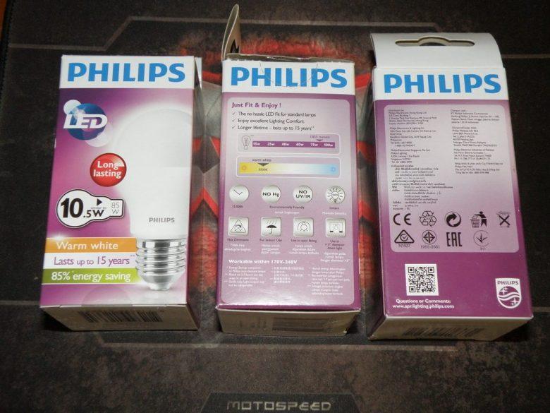 Philips LEDBulb E27 10.5-85W, 3000K, 230V A55 (929000249457)