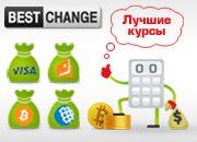 bestchange.ru 180×130 слева