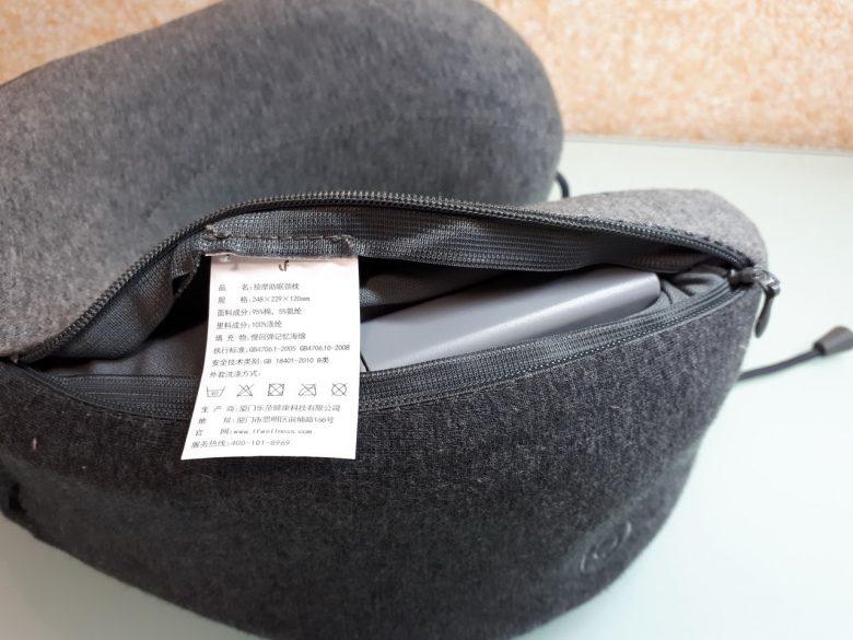 Массажная подушка Xiaomi Mijia