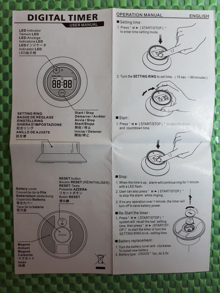 инструкция к кухонному таймеру AQ - 49